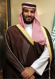 Muhammad bin Salman bin Abdul-Aziz Al-Saud | Pic 1