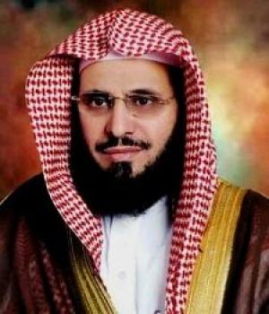 Dr Aaidh Al Qarni