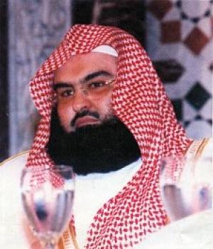Abdul Rahman Al Sudais | PIc 1