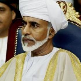 Qaboos bin Sa'id Aal Sa'id   Pic 1