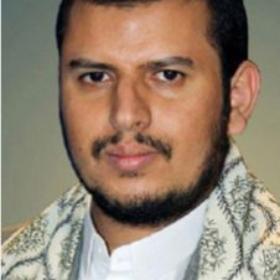 Abdul-Malik Al-Houthi   Pic 1