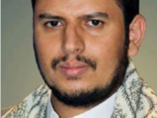 Abdul-Malik Al-Houthi | Pic 1