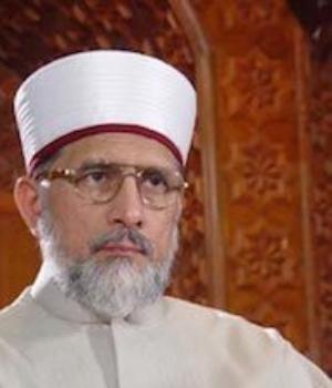 Muhammad Tahir-ul-Qadri | Pic 1