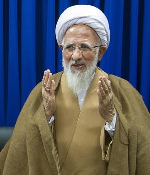 Abdullah Jawadi Amoli | Pic 1