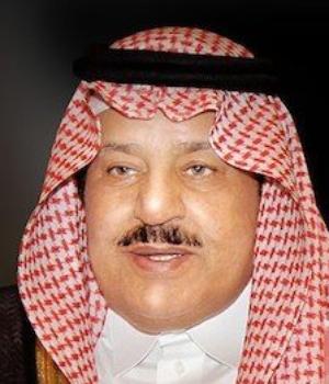 Prince Muhammad bin Naif bin Abdul-Aziz Al-Saud | Pic 1